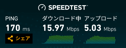 gwifivpn01