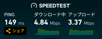 gwifivpn02